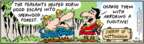 Comic Strip Bob Thaves Tom Thaves  Frank and Ernest 2007-09-01 escape